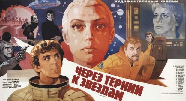 Судьба советской инопланетянки