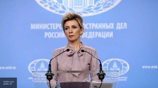 Никаких ультиматумов: Мария Захарова ответила Чехии на выпады против РФ