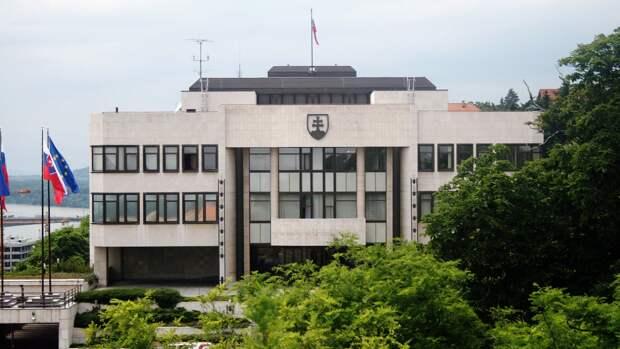 Словакия стала на сторону Чехии в вопросе высылки российских дипломатов