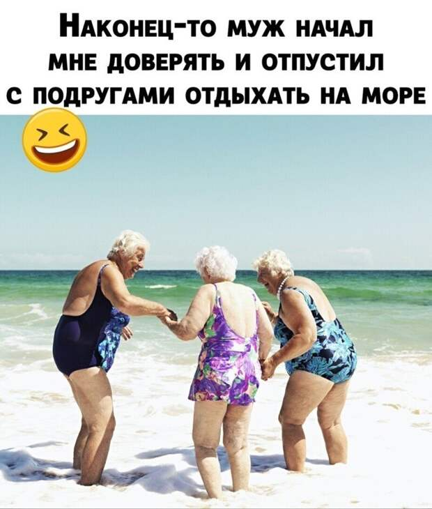 Веселые картинки