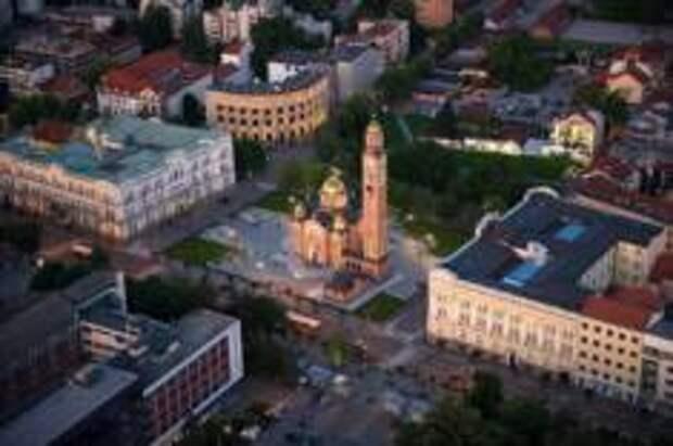 "Конференция ""Туризм и инвестиции Баня-Лука 2019"""