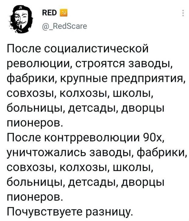 Красные хомячки разжигают