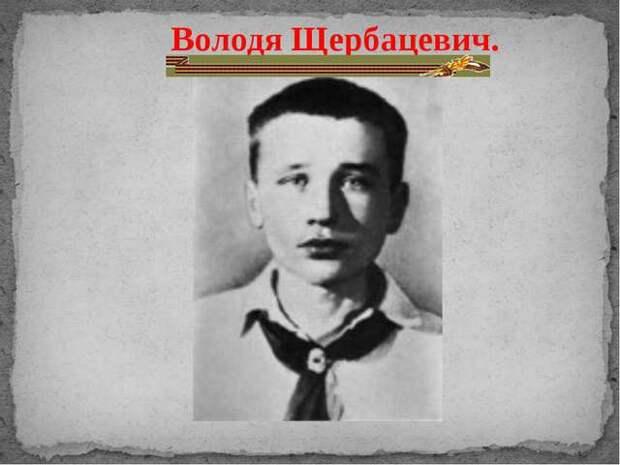 Дети — герои Великой Отечественной