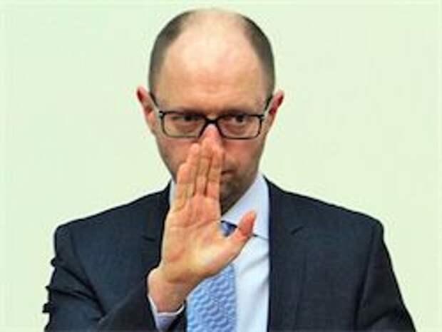 Новость на Newsland: Кабинет министров, Верховная Рада – все идет в тартарары