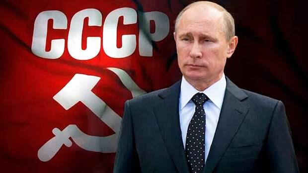 Путин говорил, что в СССР делали калоши и отправляли в Африку, сейчас их завозят из-за границы