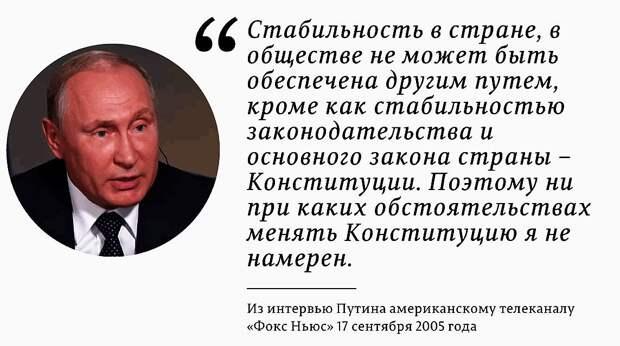"""""""Обманывать людей и сеять недоверие"""": Путин пристыдил политиков за невыполненные обещания"""