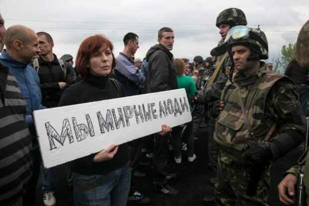DanikN: между Украиной и Донбассом увеличивается пропасть