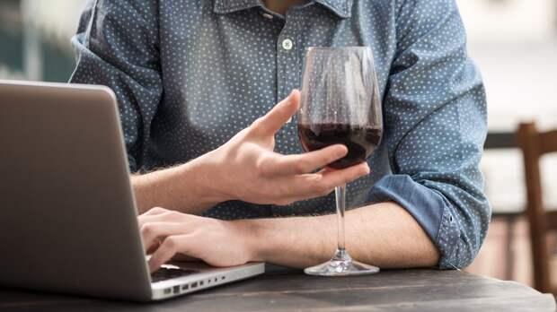 Алкоголиков попросят представиться государству онлайн