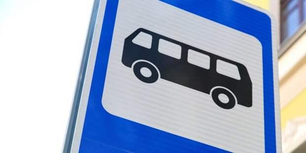 В Коптеве появилась новая остановка общественного транспорта