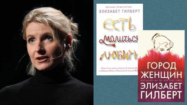 10 самых популярных в России современных зарубежных писателей