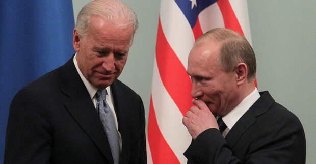 В Вашингтоне опасаются, что Путин переиграет Байдена при личной встрече