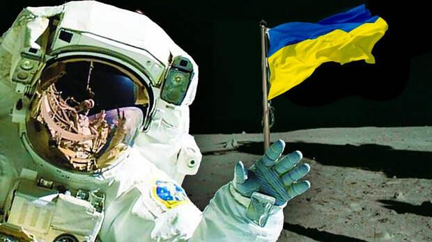 Зеленский решил сбежать от проблем на Украине в космос