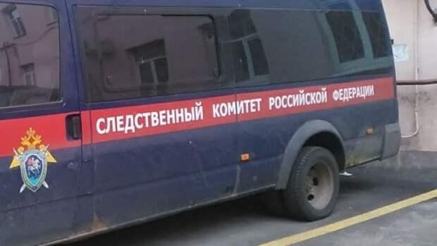 СК завершил расследование дела саратовского судьи о мошенничестве на 4 млн рублей