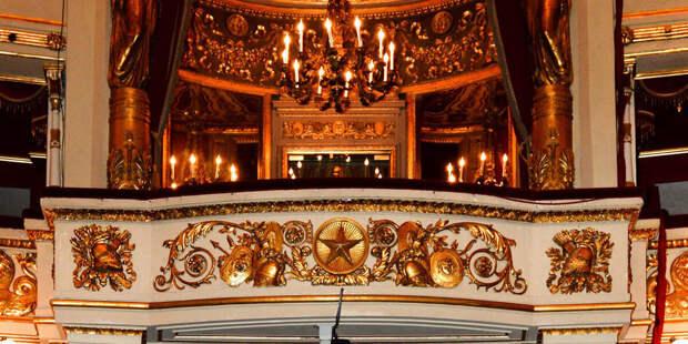 """Итальянский театр """"Ла Скала"""" открылся для зрителей после перерыва из-за COVID-19"""