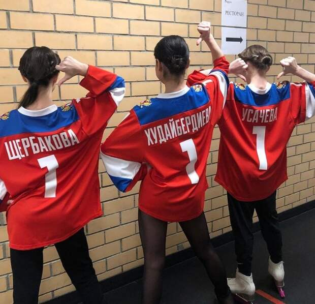 """Худайбердиева: """"Говорят, Загитова закрытая. Но Кубок показал, какая она есть"""""""