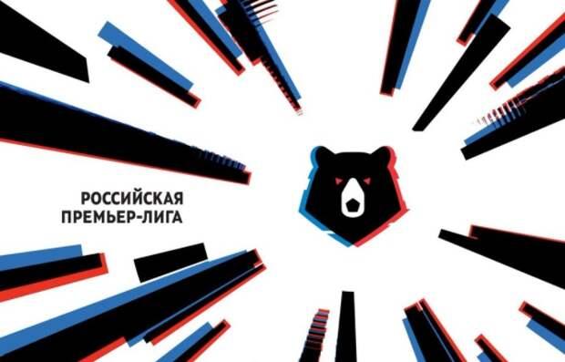 Названы даты Тинькофф чемпионата России-2021/22 по футболу. О формуле и формате турнира