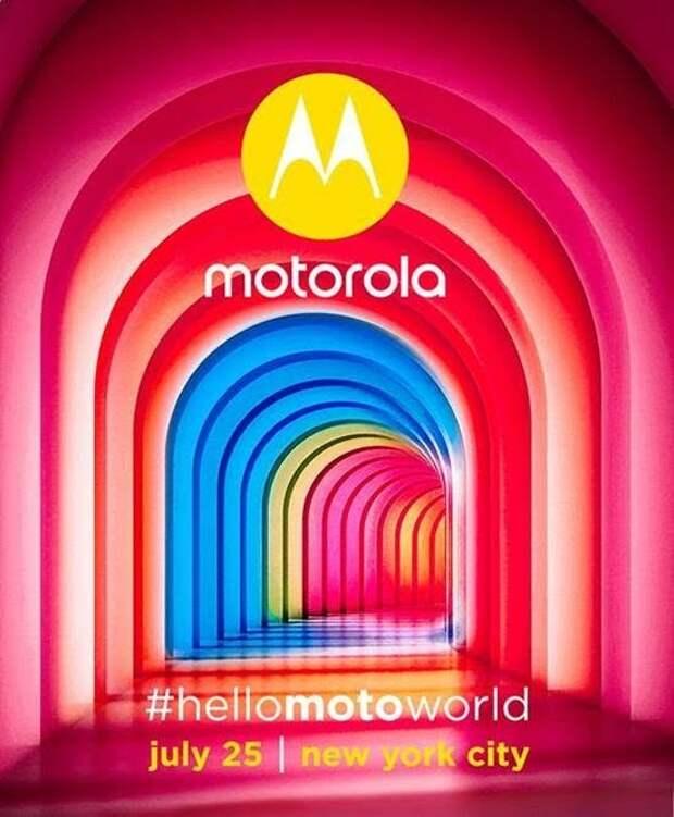 25 июля Motorola проведёт презентацию в Нью-Йорке