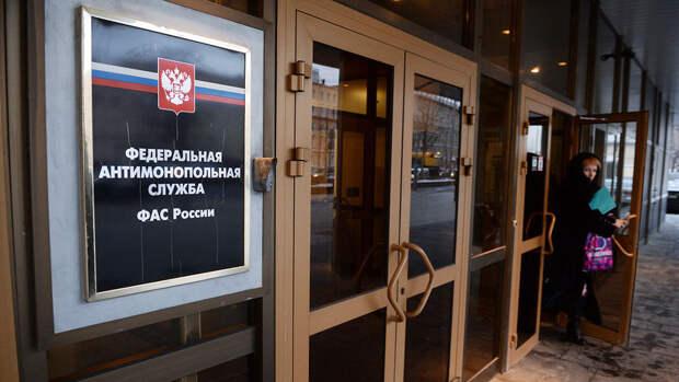 В ФАС направили отелям на курортах РФ запросы о ценах на услуги