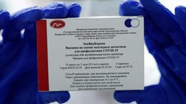 В КБР поступила вакцина ЭпиВакКорона