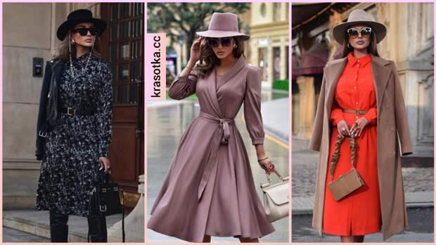 Модные деловые и офисные платья осени 2021: самые красивые идеи
