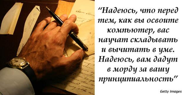 Дед написал открытое письмо своим внукам о важности детства