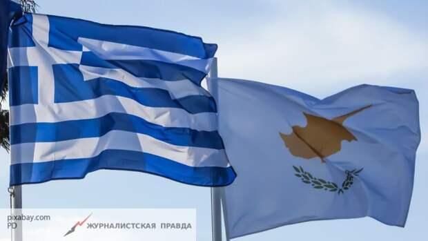 Кипр отверг требование США объявить бойкот кораблям ВМФ России