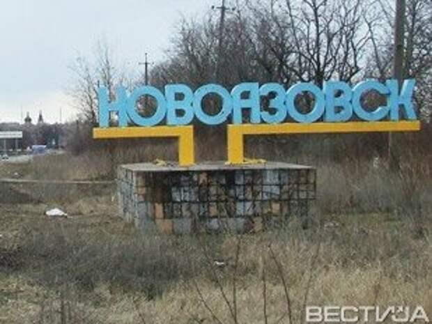 Жителей Новоазовска предупредили о появлении российских войск