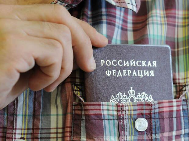 Российские паспорта хотят давать всем белорусам и украинцам