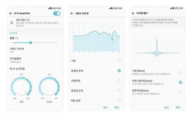 Смартфон LG V30 порадует качеством звука «невиданного ранее уровня»