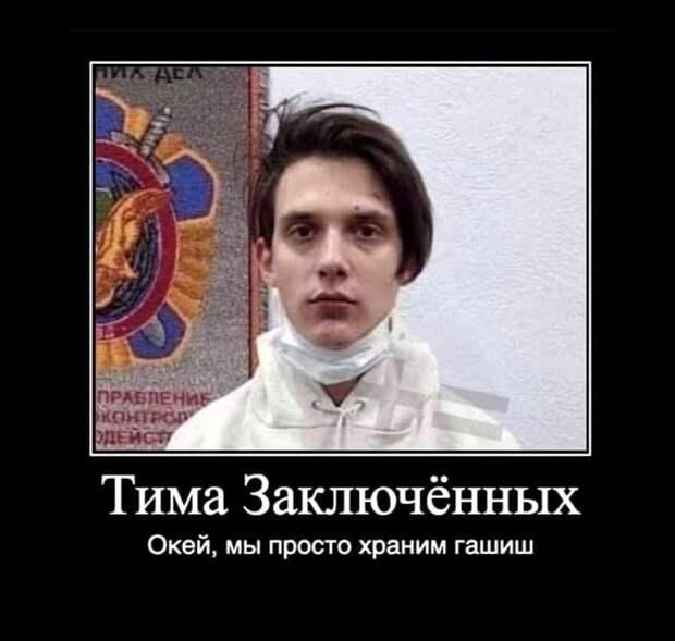 Тима Белорусских признался в суде, что употребляет наркотики с 16 лет. Говорит, курил...