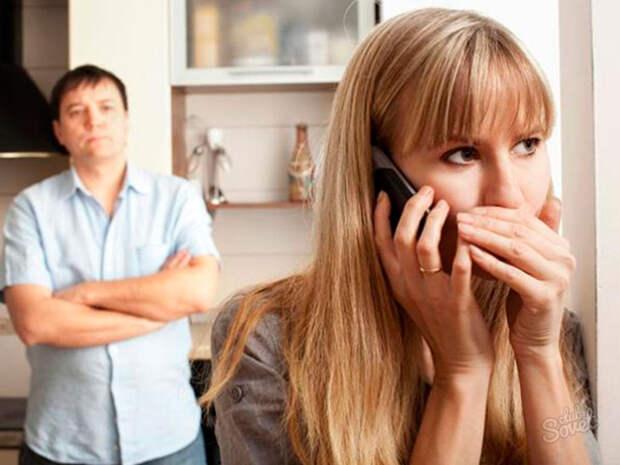 Как проучить неверную жену