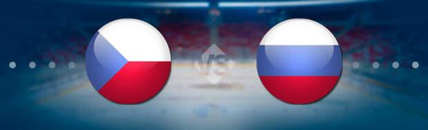 Чехия - Россия: Прогноз на матч 15.05.2021