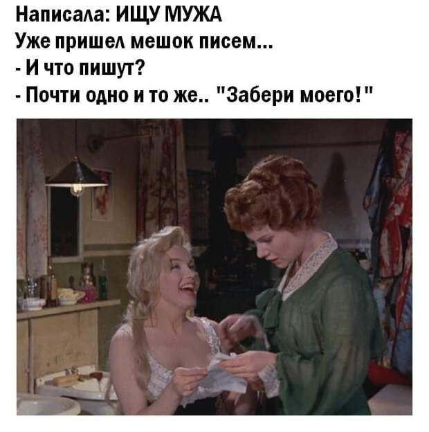 - Клянусь быть с тобой в богатстве и в роскоши, в радости и в счастье...