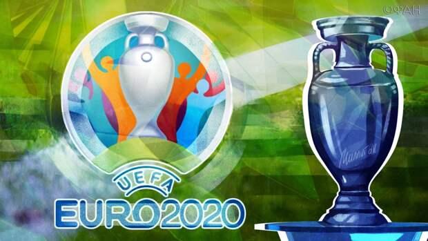 Федоров назвал роль Евро-2020 в укреплении национального суверенитета России