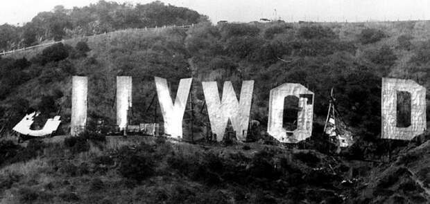 Для начала вырвем Голливуд из сердца