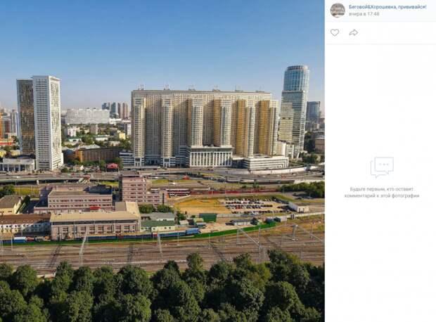 Фото дня: Беговой — город в городе