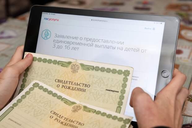 Точка подъёма: в ОЭСР заявили о максимальном с 2018 года росте экономической активности в России