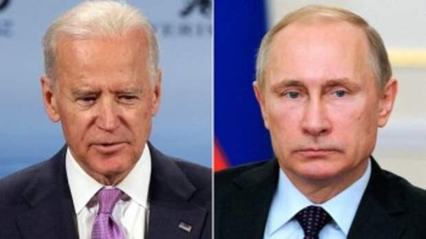 Байден обнажил американский страх перед Владимиром Путиным