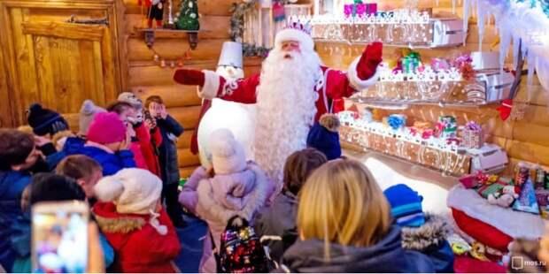 В Москве назван победитель онлайн-конкурса «Лучший Дед Мороз». Фото: mos.ru