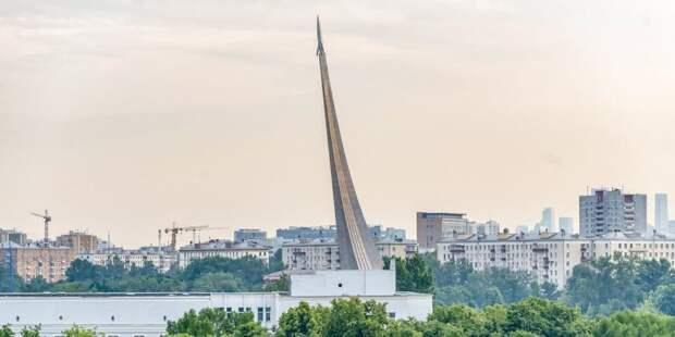 Собянин поздравил москвичей с Днём космонавтики / Фото: Ю.Иванко, mos.ru