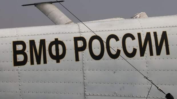 В ВМФ России обсудили подготовку к Международному военно-морскому салону