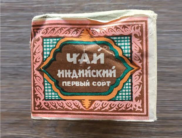 Жуткие привычки родом из СССР.