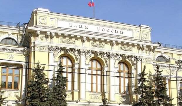 Центробанк отобрал лицензию убанка «Нордеа»