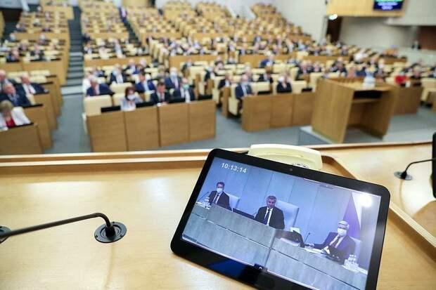 Выборы-2021: оценки главных событий авторами Telegram-каналов 18 августа