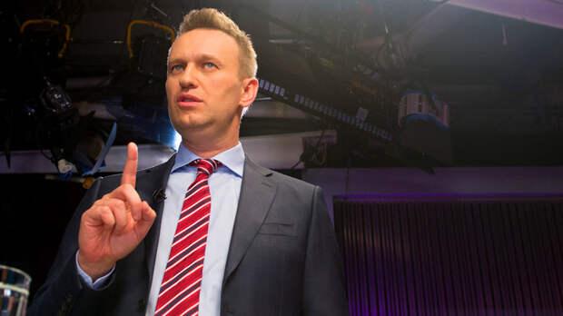 Измена Алексея Навального: жене, Родине? Начинаем расследование