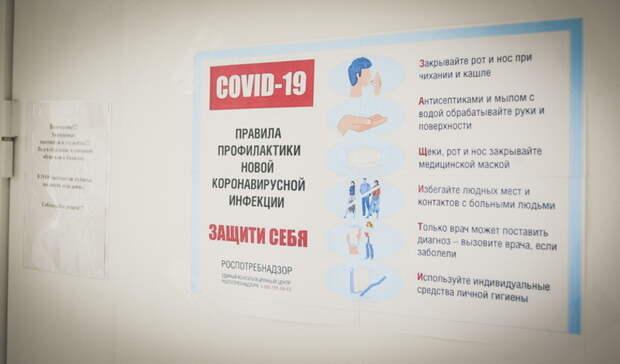 Двое мужчин скончались вБелгородской области откоронавируса