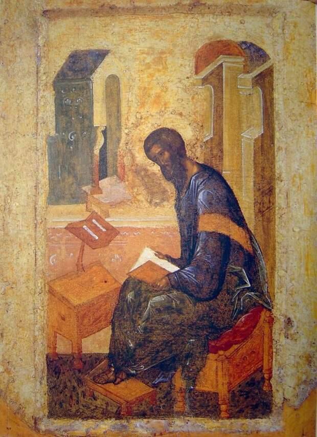 Апостол Матфей. Иконография