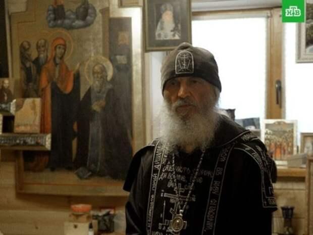 Мосгорсуд продлил арест бывшему схиигумену Сергию