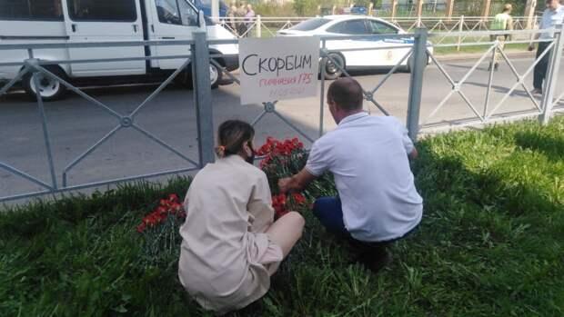 Распространение фейков после трагедии в Казани обсудили в программе «Время покажет»