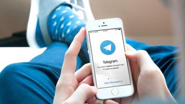 В Москве у здания ФСБ пикетчики будут защищать Telegram